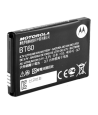 Batería Motorola HKNN4014