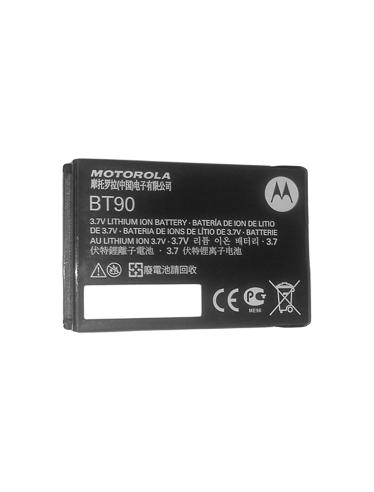 Batería Motorola CLP446 HKNN4013A